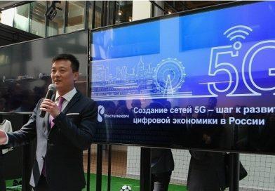 Tataristan'da 5G dönemi başladı