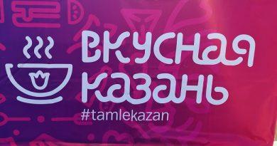 Geleneksel Tatar Yemekleri Festivali