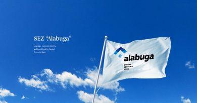 """SEZ """"Alabuga'nın geliri 80 milyar ruble"""