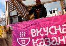 "Tataristan'da ""Lezzetli Kazan"" Gastronomi Festivali düzenlendi"
