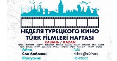 Tataristan'da Türk Filmleri Haftası