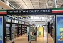 """Kazan Havalimanı'na """"geliş""""te de """"duty free""""ler olacak"""