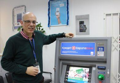 """Türk bankacı Mete Canbolat:""""Türk şirketleri Tataristan'da yatırım yapmak isterse üç konuyu dikkate almalı"""""""