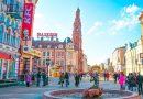 Tataristan Rusya'nın inovasyon bölgeleri reytinginde ikinci sırada