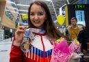 Tataristan sporcularının Universiade-2019 başarısı