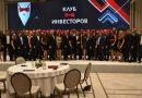 """Kazan yatırımcıları Türk otelinde """"Ne, Nerde ve Ne Zaman?"""" sorularına cevap aradı"""