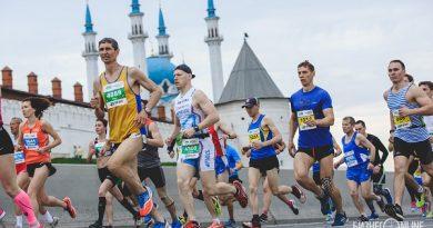 """""""Kazan Maratonu-2020"""" için kayıtlar başladı"""