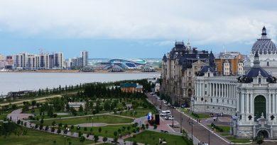 Kazan dünyanın en yenilikçi şehirleri arasında