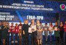 Tataristan'dan iki proje Russian Event Awards -2019 Grand Prix ödülünü aldı