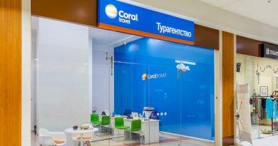 Coral Travel: 2020 yılında yolcu sayısını yüzde 15 arttırmayı hedefliyoruz