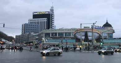 Kazan'da hava sıcaklığı rekoru kırıldı