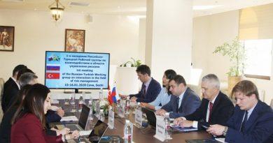 Türkiye ve Rusya gümrük kurumları işbirliğini daha da artıracak