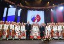 Türk-Rus Kültür ve Turizm Yılı'nın kapanışı yapıldı: Halkların etkileşimi dev projelerin önünü açtı
