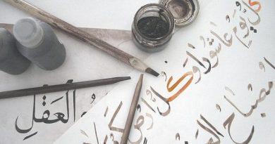 Tataristan'da Arapça metinleri Kirilceye aktaran program geliştirildi